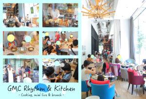 GMC Rhythm & Kitchen Vol.14 GMC錦町 2018年6月24日(日) #親子 #クッキング #live #ブランチ #日曜 @ グッドモーニングカフェ錦町   千代田区   東京都   日本