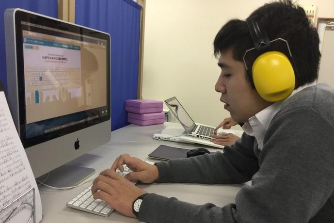 7/1(日)発達障害のある18歳以上の方へ 就労に関する個別相談会のお知らせ-- TRYFULL鎌倉(たすくグループ) @ TRYFULL鎌倉 | 鎌倉市 | 神奈川県 | 日本