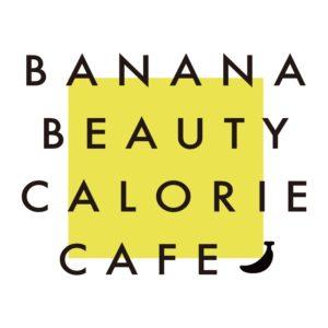 バナナビューティーカロリーカフェ @ Cafe STUDIO | 渋谷区 | 東京都 | 日本